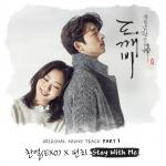 Nghe nhạc Mp3 Stay With Me (Goblin OST) Beat hay nhất