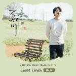 Tải bài hát hay Hush (Goblin OST) trực tuyến