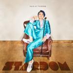 Nghe nhạc online Be A Fool Mp3 miễn phí