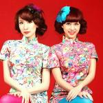 Download nhạc Happy New Year (Trộm Long Tráo Phụng OST) Mp3