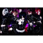 Nghe nhạc Let Me Hear (Kiseijuu: Sei No Kakuritsu Opening) Mp3 trực tuyến
