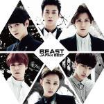 Download nhạc mới Midnight (Nhạc Chuông) Mp3 hot
