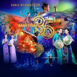 Nghe nhạc hay Đêm Nghe Điệu Hoài Lang Mp3 mới