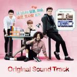 Tải nhạc hot Sometimes (She Was Pretty OST) online