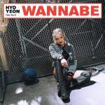 Tải nhạc Wannabe miễn phí
