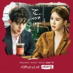 Download nhạc mới You Are So Beautiful (Goblin OST) chất lượng cao