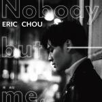 Tải bài hát mới Nobody But Me hot