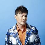 Download nhạc hot Bạch Nguyệt Quang Mp3 online