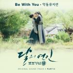 Download nhạc Be With You (Moon Lovers Scarlet Heart Ryo OST)