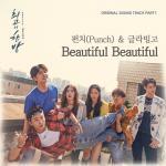 Download nhạc hot Beautiful Beautiful (The Best Hit OST) Mp3