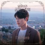 Tải nhạc online I'm Here (Memories Of The Alhambra OST) về điện thoại