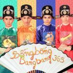 Download nhạc online Bống Bống Bang Bang (Tấm Cám Chuyện Chưa Kể OST) Mp3 hot