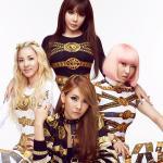 Tải bài hát mới Dara Kiss