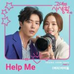 Nghe nhạc mới Help Me (Her Private Life OST) chất lượng cao