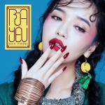 Nghe nhạc hot Bùa Yêu (Trap Version) Mp3