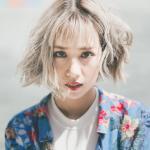 Tải bài hát hot Đừng Yêu Nữa, Em Mệt Rồi (Htrol Remix) mới online