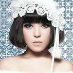 Tải bài hát Nhớ Mà Không Thể Nói (Thái Tử Phi Thăng Chức Ký OST) Mp3 trực tuyến
