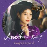 Tải nhạc hay Another Day (Hotel Del Luna OST) trực tuyến