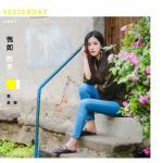 Tải nhạc mới Lựa Chọn Quên Đi Ký Ức / 選擇失憶 Mp3 trực tuyến