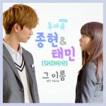 Nghe nhạc hay Your Name (Who Are You - School 2015 OST) chất lượng cao