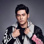 Tải nhạc hay Ngày Nắng (Qing Tian) về điện thoại