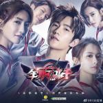 Tải bài hát online Phía Trên Đỉnh Gió / 巅峰之上 (Toàn Chức Cao Thủ Ost) miễn phí