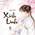 Nghe nhạc hay Xích Linh / 赤伶 mới online