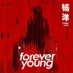 Nghe nhạc mới Forever Young online
