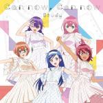 Tải nhạc Can Now, Can Now (Bokutachi Wa Benkyou Ga Dekinai! Season 2 Opening) mới nhất