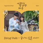 Nghe nhạc hot Story That Won't End (Extraordinary You Ost) Mp3