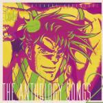 Tải bài hát Mp3 Bloody Stream (Mito Remix Version) hot