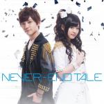 Download nhạc Never-End Tale Mp3 mới