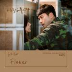 Download nhạc online Flower (Crash Landing On You OST) Mp3 hot