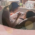 Download nhạc Mp3 My Love (Dr. Romantic 2 OST)