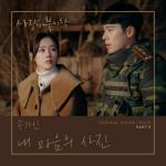 Tải nhạc Mp3 Picture Of My Heart (Crash Landing On You Ost) mới online