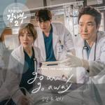Nghe nhạc hot Go Away Go Away (Dr. Romantic 2 OST) Beat Mp3 miễn phí