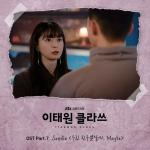 Download nhạc mới Maybe (Itaewon Class Ost) hot