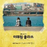 Tải bài hát hot No Words (Itaewon Class Ost) Mp3 trực tuyến