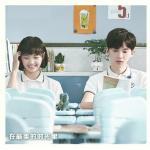 Download nhạc Thanh Xuân Không Đóng Cửa / 青春不打烊 (Thời Gian Và Em Đều Thật Ngọt Ngào OST) mới online