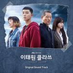 Tải bài hát hot Defence (Itaewon Class Ost) về điện thoại