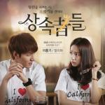 """Nghe nhạc online I""""m Saying (The Heirs OST) mới nhất"""