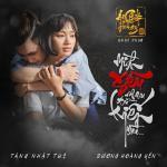 Nghe nhạc mới Mình Yêu Nhau Từ Kiếp Nào (Ai Chết Giơ Tay OST) Beat Mp3 trực tuyến
