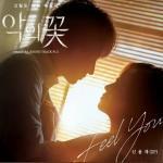 Tải bài hát hot Feel You (Flower Of Evil OST) hay nhất