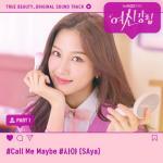 Tải bài hát mới Call Me Maybe (True Beauty OST) Mp3