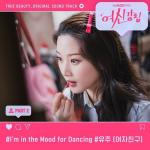 Download nhạc I'm In The Mood For Dancing (True Beauty Ost) miễn phí