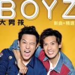 "Tải nhạc Boy""zone / 男生圍 Mp3 hot"