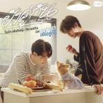 Tải bài hát Still Together (Still 2gether OST)