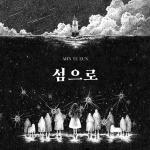 Download nhạc Mp3 Sailing mới nhất