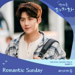 Tải nhạc hot Romantic Sunday (Hometown Cha-Cha-Cha OST) Mp3 online