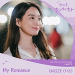 Nghe nhạc hay My Romance (Hometown Cha-Cha-Cha OST) miễn phí